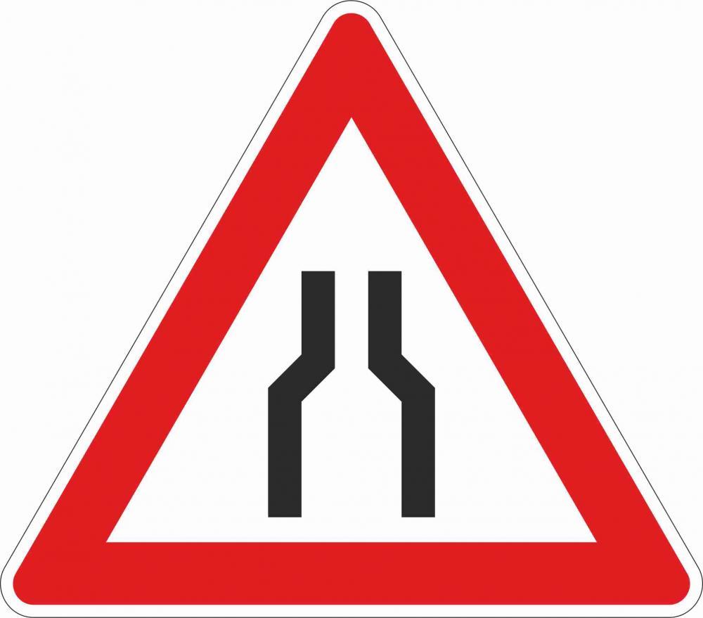 Fahrbahnverengung beidseitig § 50/8a