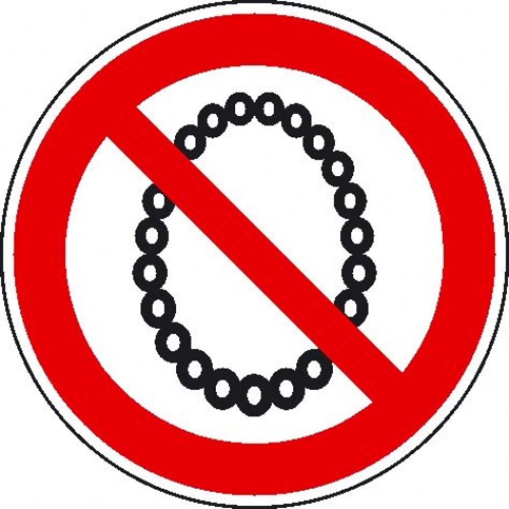 Operation prohibited Necklace