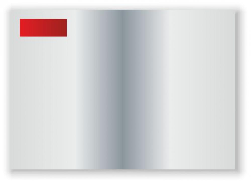03) Kleinanzeige, Doppelte Kleinanzeige